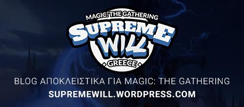 Supreme Will - Greek Magic the Gathering Blog