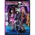 Monster High: Ghouls Rule - Πάρτι Μασκέ