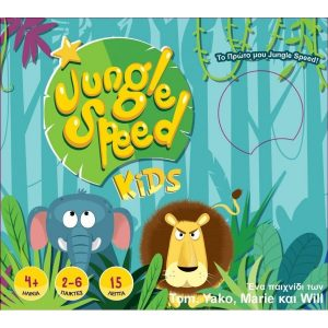 Jungle Speed Kids