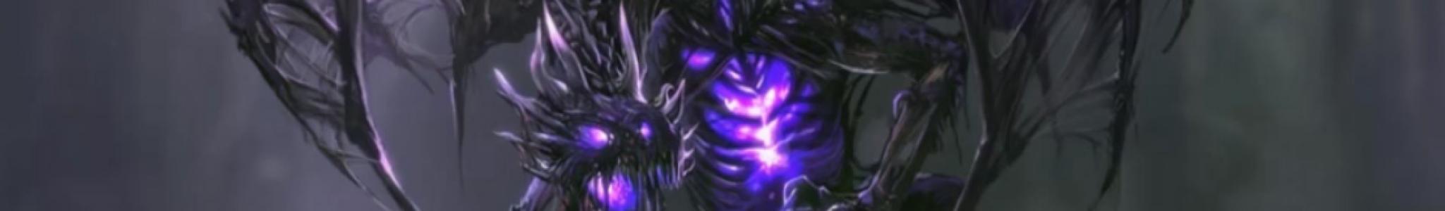 dragon shield arrival 221